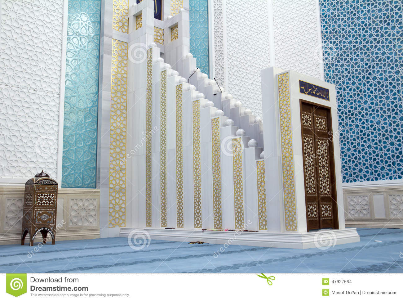Ahmet Hamdi Akseki Mosque Dome Paintings. Stock Photo.