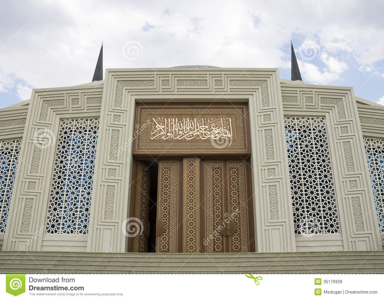 Ahmet Hamdi Akseki Mosque Stock Photo.