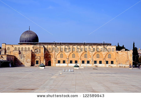 Al Aqsa Mosque Stock Images, Royalty.