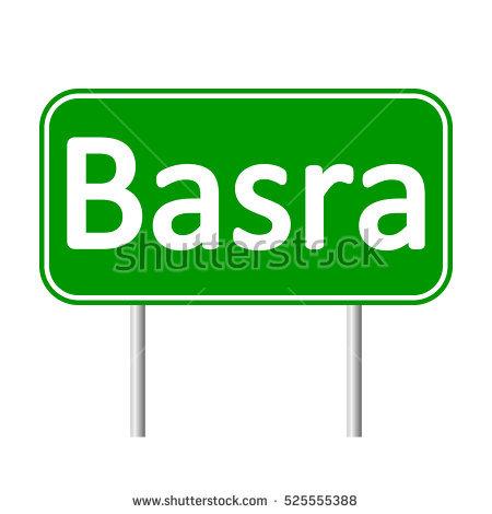 Basra Stock Photos, Royalty.