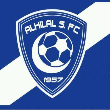 Hilal Logos.