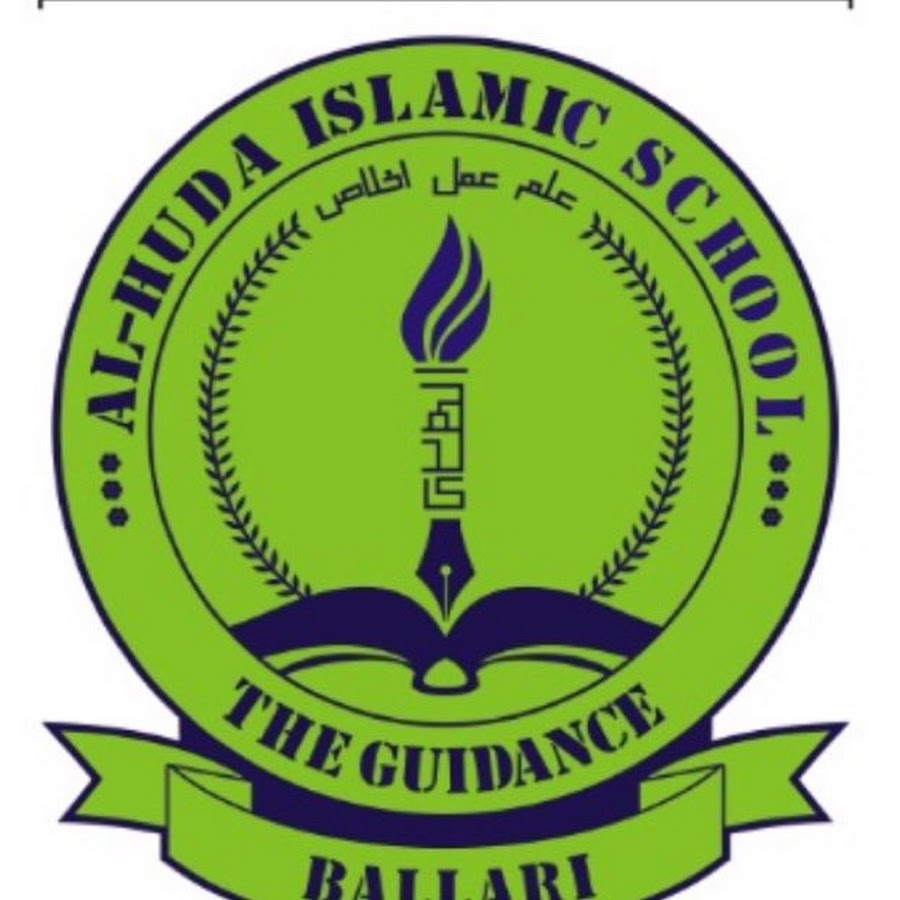 AL HUDA ISLAMIC SCHOOL BALLARI.