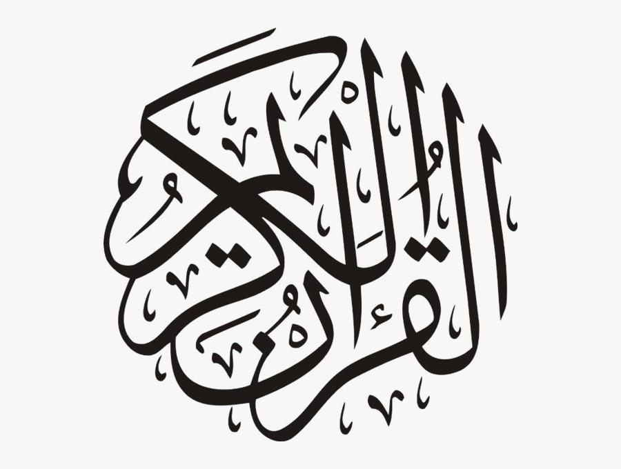 Islam Png File.