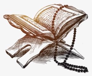 Quran PNG, Transparent Quran PNG Image Free Download.