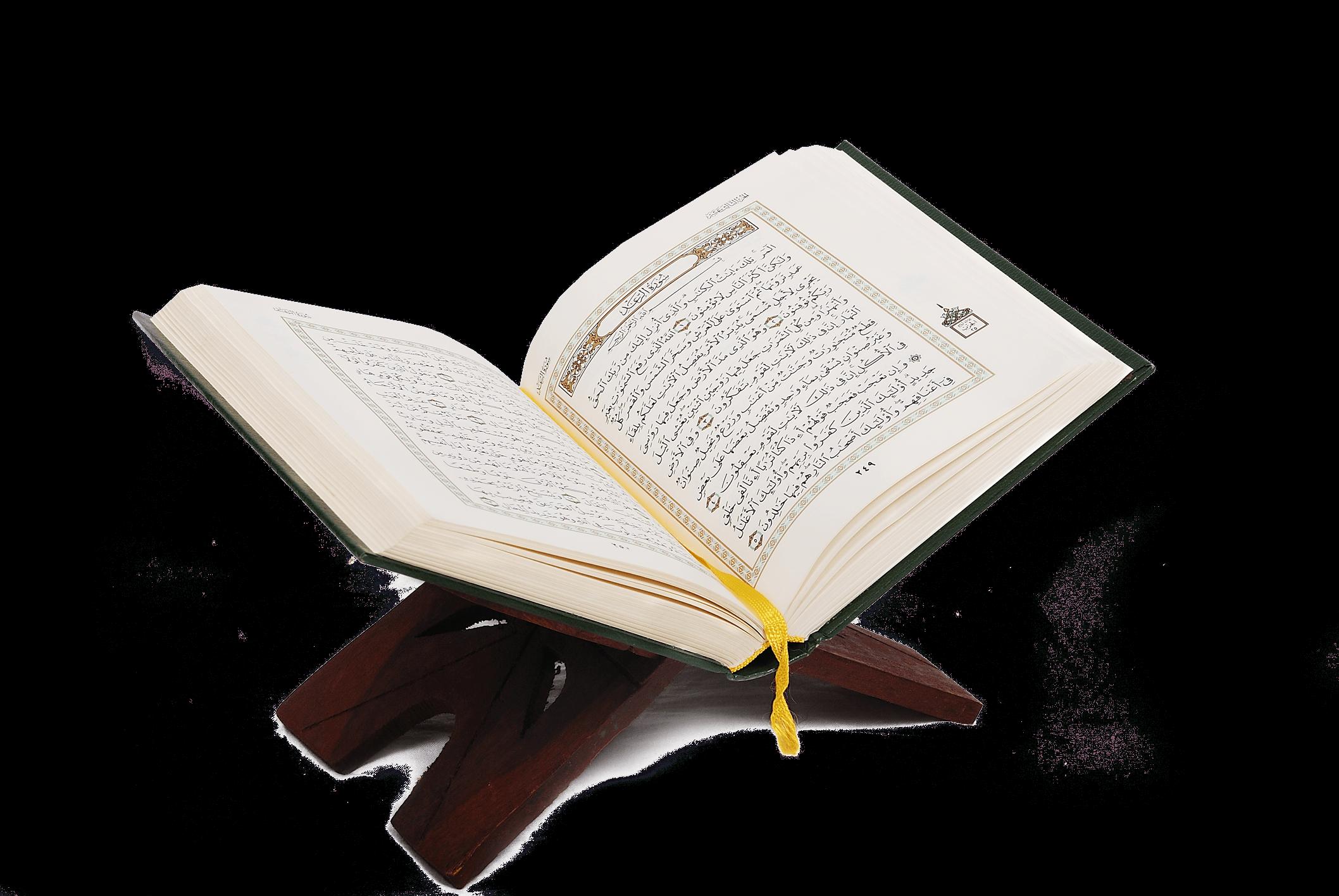 Quran Open transparent PNG.