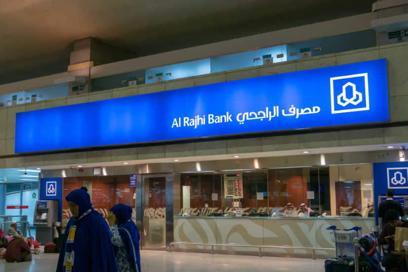 MIDF to own 60% stake in the proposed merger with Al Rajhi.