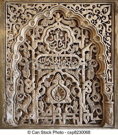 Pictures of Alhambra wall panel.