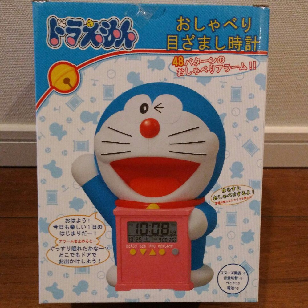 Details about [Seiko Clock] Japanese Animation DORAEMON Talking Alarm Clock  JF374A.