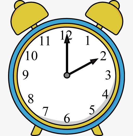 Do Not Pull The Alarm Clock.