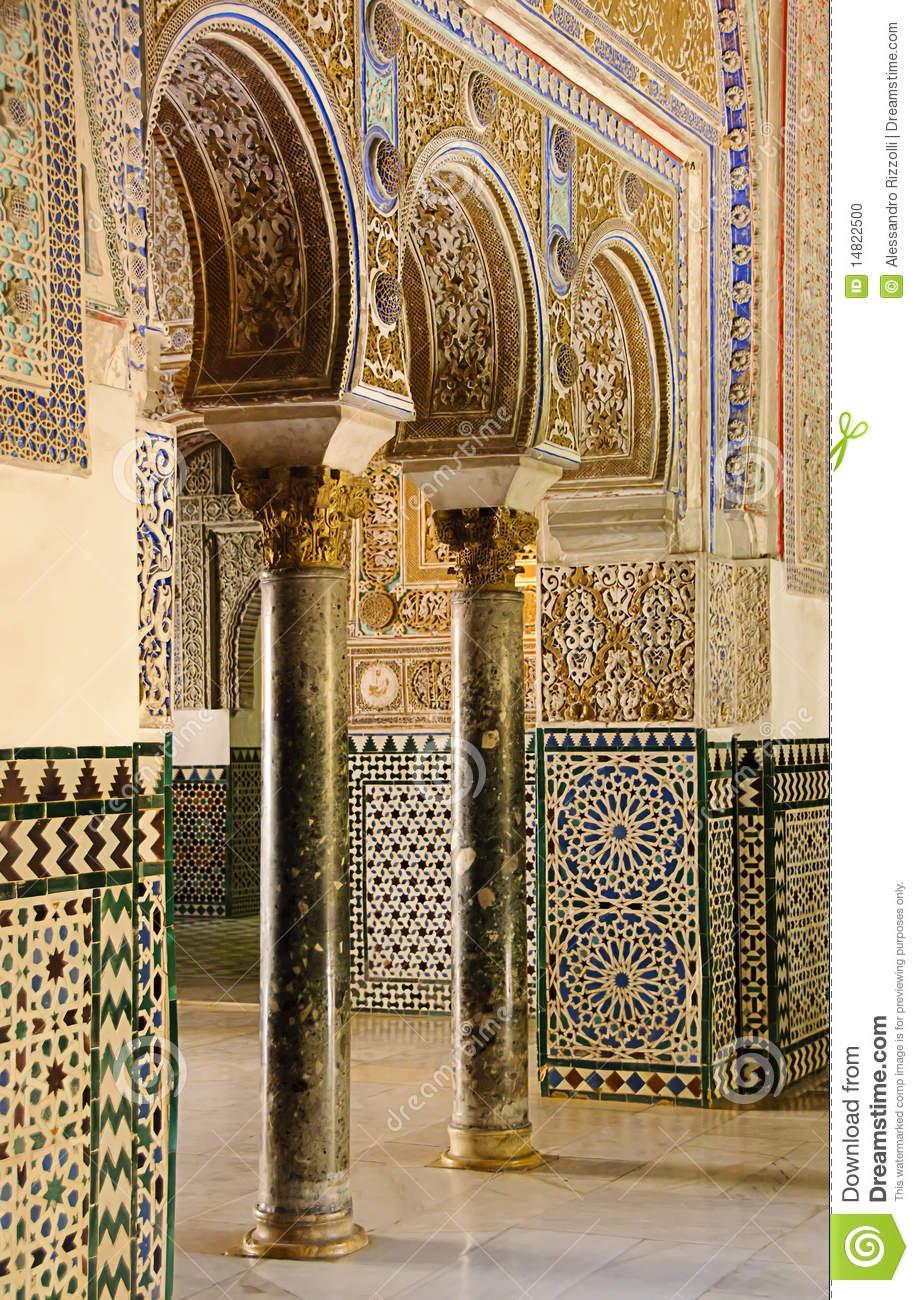 Royal Alcazar In Seville, Spain Stock Photo.