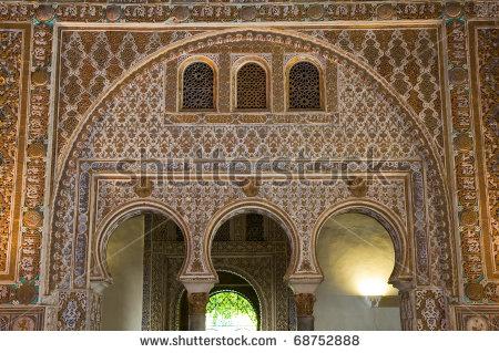 Seville Alcazar Stock Photos, Royalty.