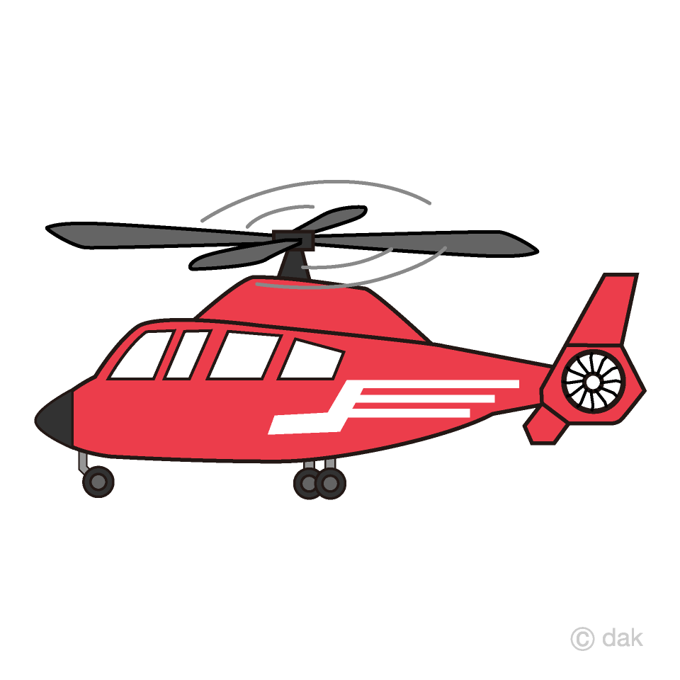 Free Rescue Helicopter Clipart Image|Illustoon.