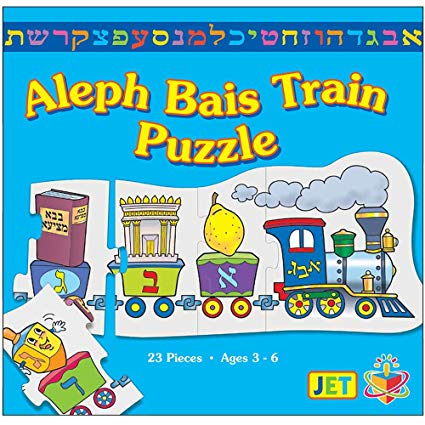 Jewish Educational Toys Aleph Bet Train Puzzle.