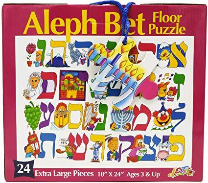 Amazon.com: Aleph Bet Puzzle, 24 Extra Large Pieces Floor.