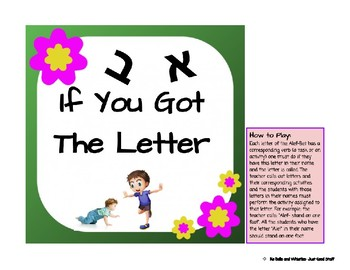 If you got the letter.