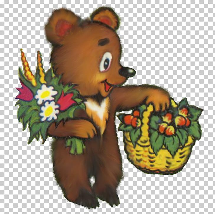 Birthday Gift Daytime Name Day Alegria PNG, Clipart, Bear.