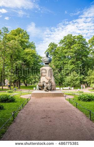 Przhevalsky Stock Photos, Royalty.