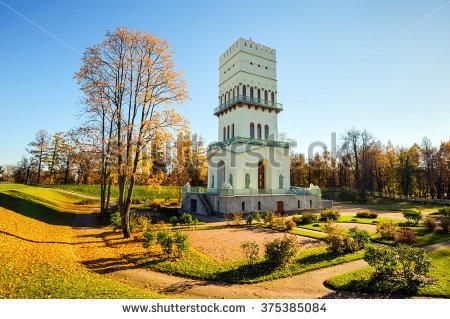Tsarskoye Selo Stock Images, Royalty.
