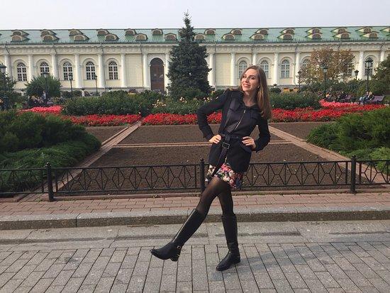 Alexandrovsky Garden.