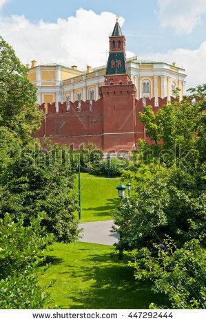 Aleksandrovsky Stock Photos, Royalty.