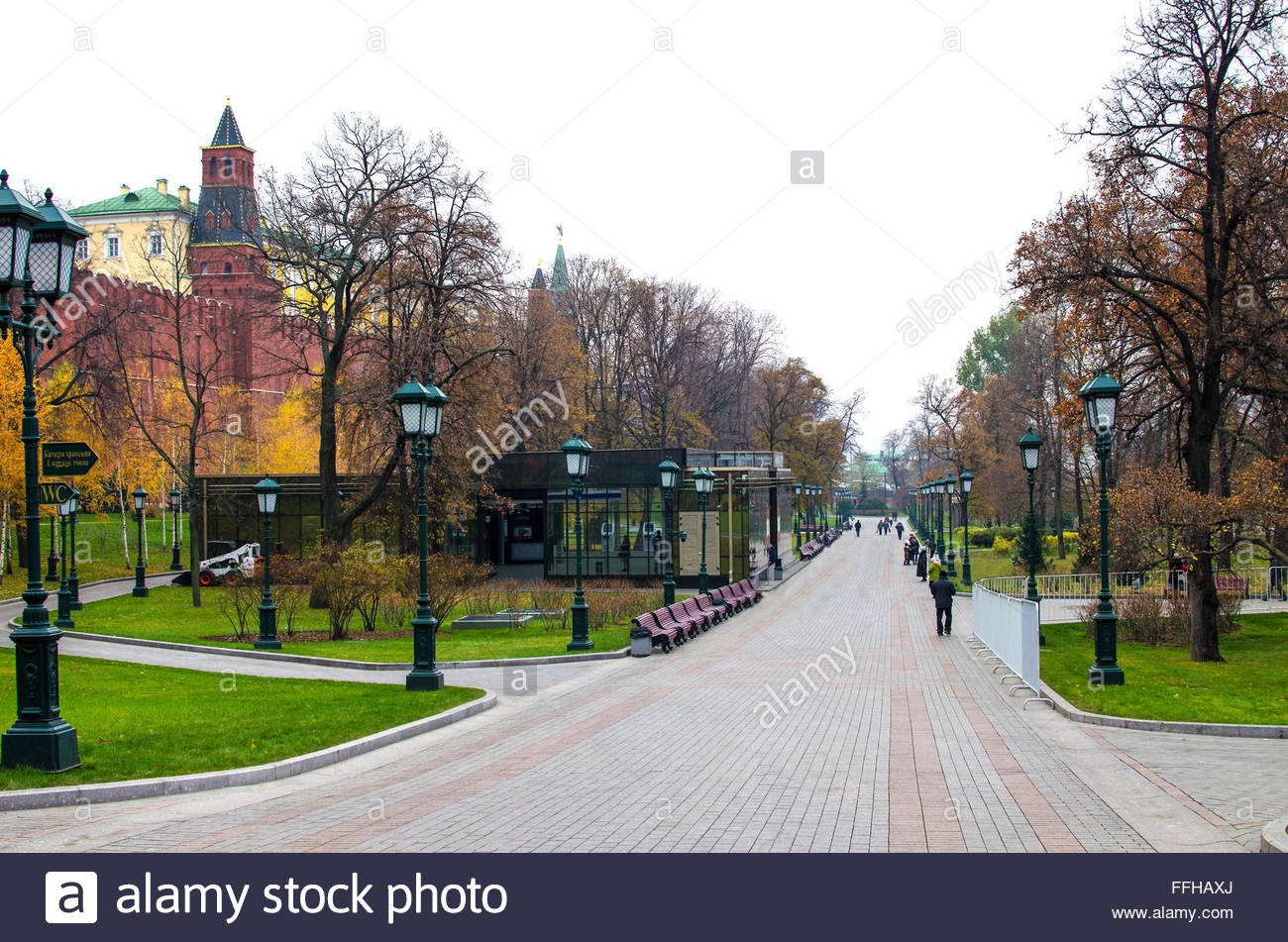 Garden Aleksandrovsky In The City Of Moscow,garden,the Nature,the.