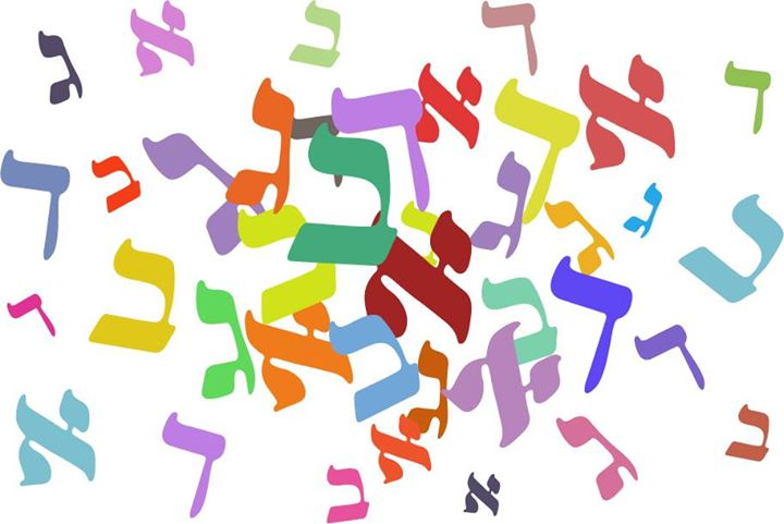 A Taste of the Alef Bet for Parents.