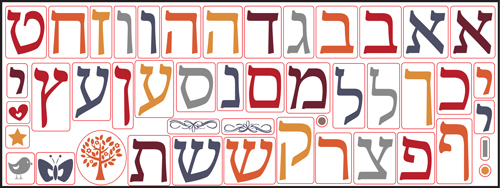 Jewish Wall Decals ALEPH BET LETTERS \