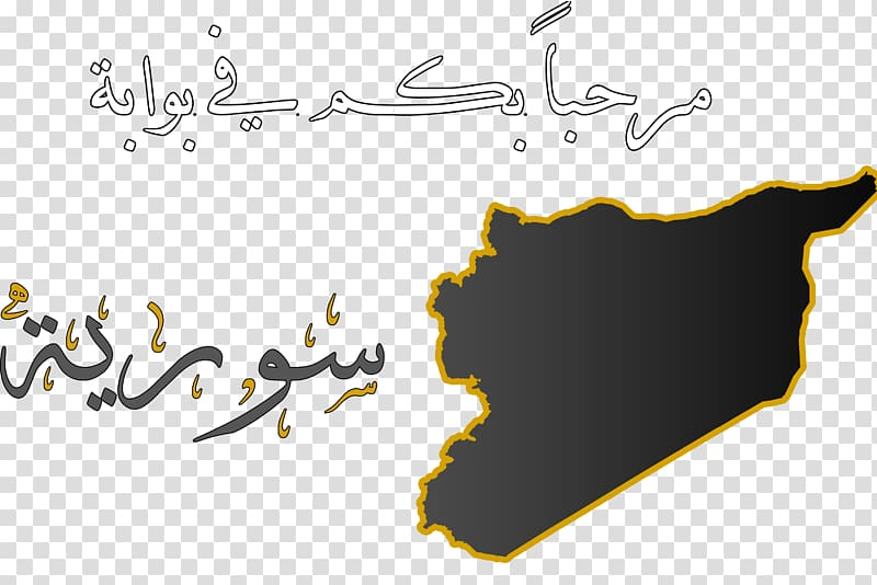 Aleppo Arabic Wikipedia Portable Network Graphics Damascus.