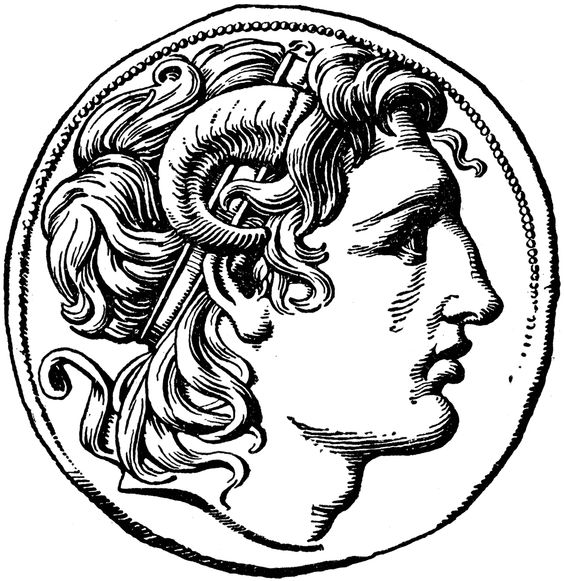 Coin of Alexander the Great.