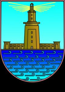 University Of Alexandria Logo Clip Art at Clker.com.