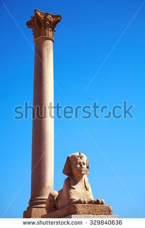 Egypt Pillar Stock Photos, Royalty.