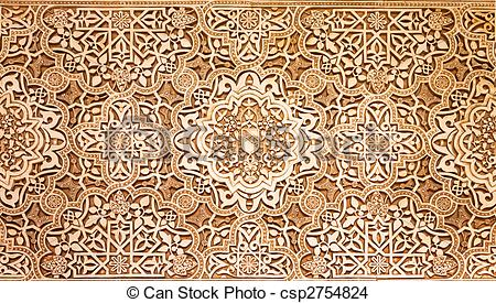 Stock Photo of arabic pattern texture at Alhambra palace in.