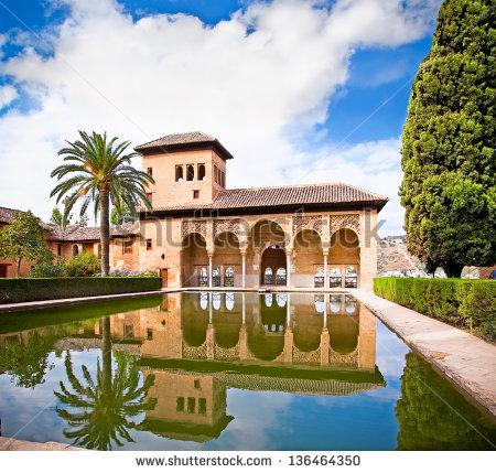 Alhambra Garden Stock Photos, Royalty.