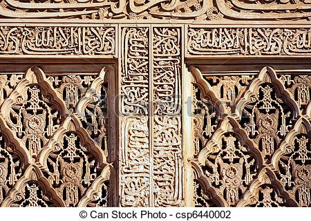 Stock Photo of Calligraphic and plant motifs of Alhambra.