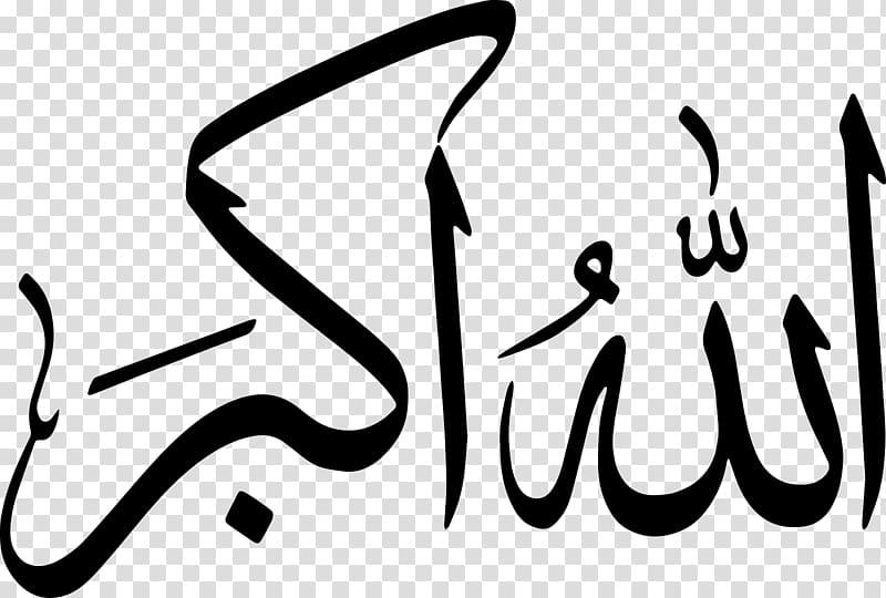Takbir Allah Islam Muslim Alhamdulillah, Allah transparent.