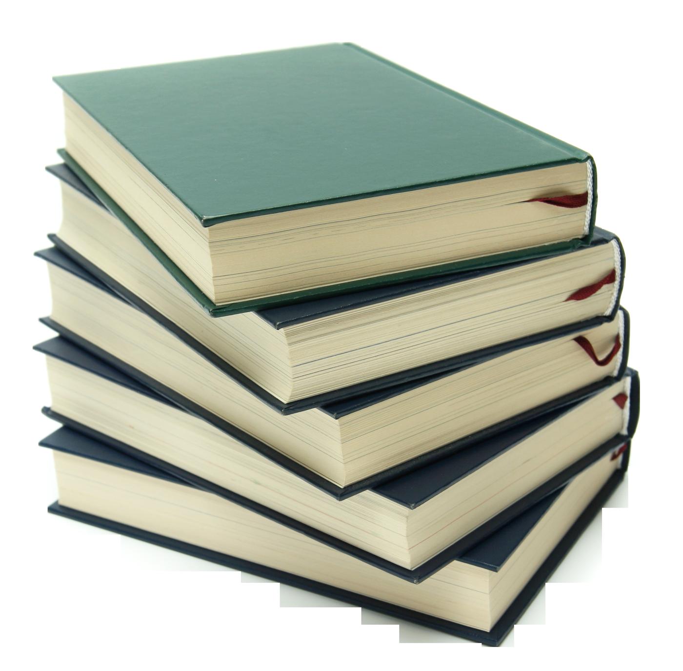 Al Huda Elementary School Pixabay Essay.