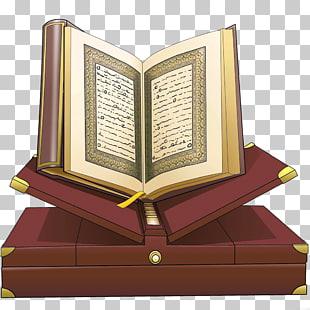 Quran Al.