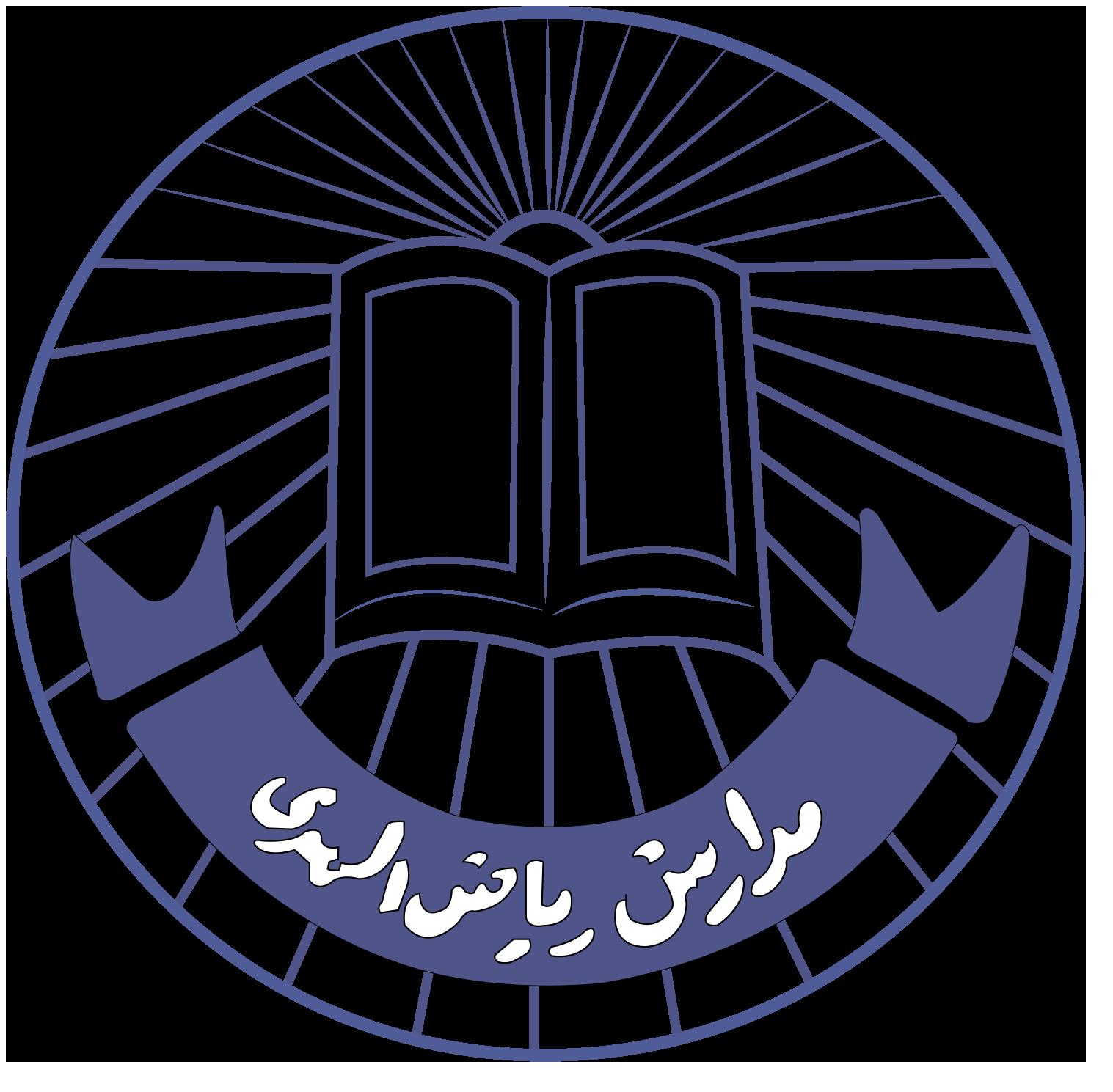 Riyadh AlHuda.