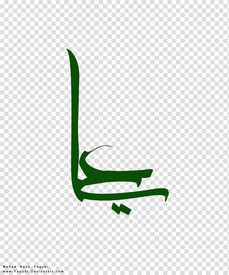 Imam Ali name calligraphy transparent background PNG clipart.