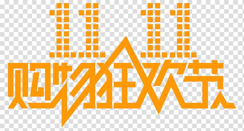 Alibaba Logo, Singles Day, Tmall, Online Shopping, Goods.