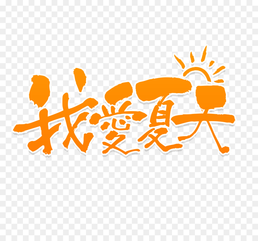 Alibaba Logo Background.