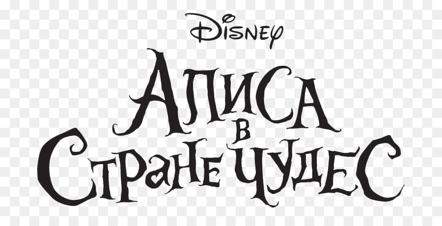 Alice Adventure Film Tim Burton Productions Font.