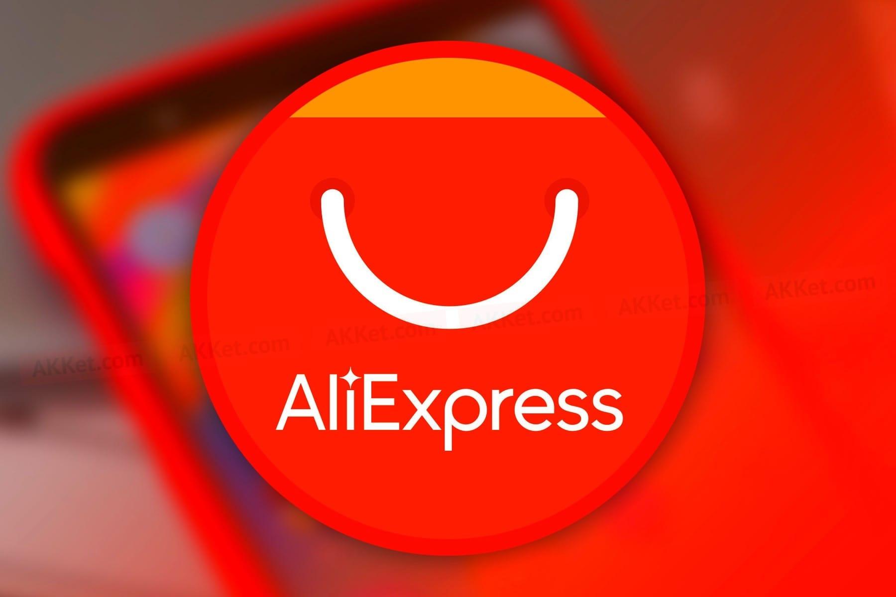 Aliexpress Icon #99398.