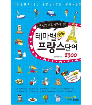Thematic french words 2300 (Incluye CD).