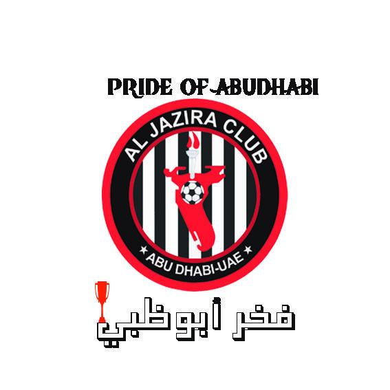 Entry #16 by princessnadaa for Design a Logo ALJAZIRA.
