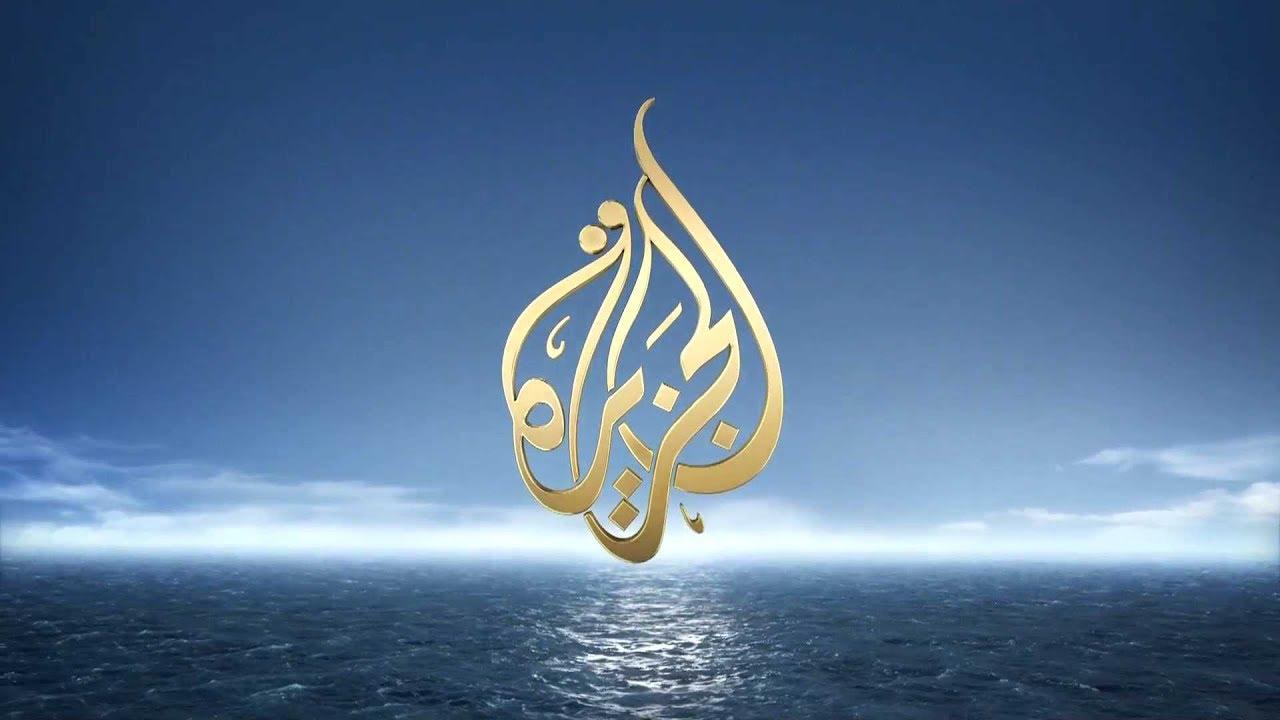 Al Jazeera HD (logo.