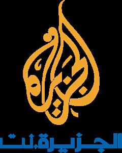 Al Jazeera Logo Vector (.EPS) Free Download.