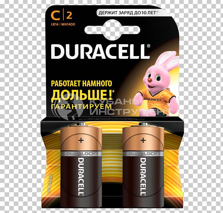 Duracell Electric Battery Alkaline Battery AA Battery PNG.
