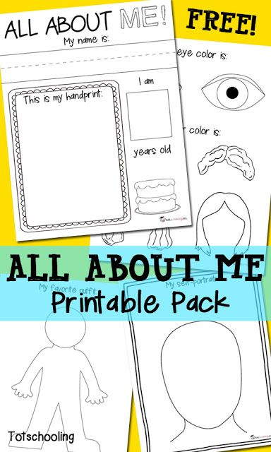 All About Me Free Printable Pack.