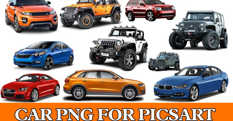 Car Png For Picsart Editing PNG 2018 New Collection.